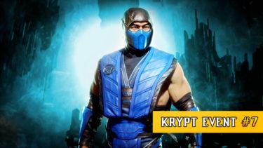 【MK11】KRYPTイベント第7弾の場所とアイテム情報まとめ!
