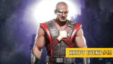【MK11】KRYPTイベント第10弾の場所とアイテム情報まとめ!