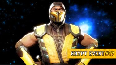 【MK11】KRYPTイベント第17弾の場所とアイテム情報まとめ!