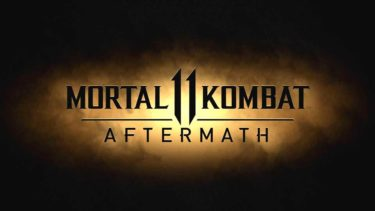 【MK11】Mortal Kombat 11:Aftermathが配信開始!追加キャラクター・スキン・シナリオのあらすじを一挙紹介!