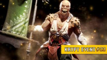 【MK11】KRYPTイベント第33弾の場所とアイテム情報まとめ!