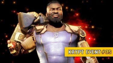 【MK11】KRYPTイベント第35弾と今日の販売スキン情報まとめ!