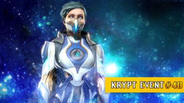 【MK11】KRYPTイベント第40弾の情報まとめ!Tower of Timeのランキング景品はシャンツンの映画版スキンに変更!
