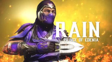 【MK11】新規プレイアブルキャラクター『レイン(Rain)』のトレイラーが公開!