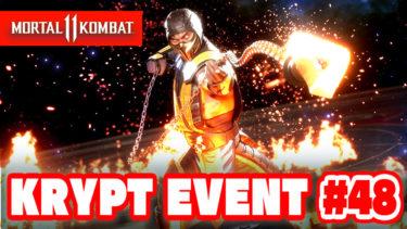 【MK11】KRYPTイベント第48弾の情報と今週のTower of Timeランキング景品まとめ!
