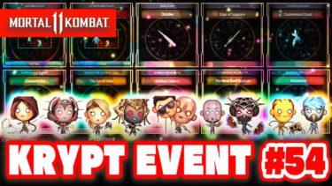 【MK11】KRYPTイベント第54弾の情報まとめ!Tower of Timeのランキング景品はスカーレットのMK2クラシックスキンに変更!