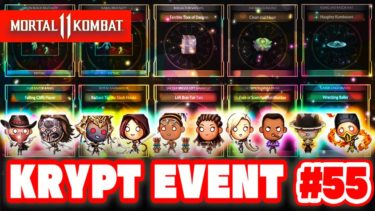 【MK11】KRYPTイベント第55弾の情報まとめ!リブート映画版公式Twitterも公開されたぞ!