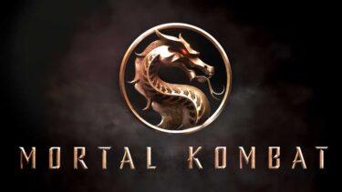 【MK映画】『モータルコンバット』公式サイトが公開!あらすじとスクリーンショット、未公開ショットを紹介!
