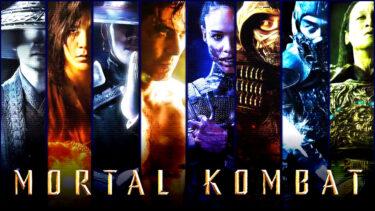 【MK映画】主要キャラクター11人のビジュアルがついに公開!初のトレイラーは2月19日AM2:00にリリースされるぞ!